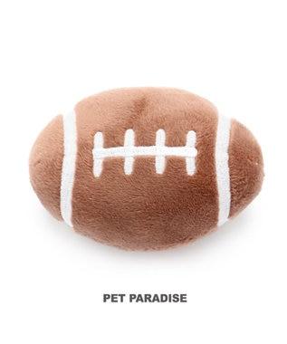 PET PARADISE ペットパラダイス ラグビボール 犬用おもちゃ おもちゃ トイ 茶系