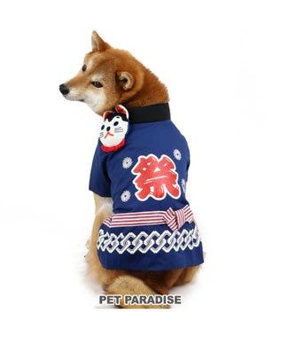 PET PARADISE ペットパラダイス 狛犬 お祭り 法被 〔中・大型犬〕 青