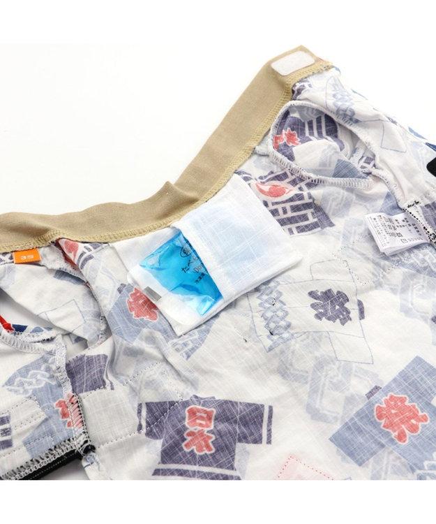PET PARADISE ペットパラダイス 祭り 浴衣 ポケットクール 〔超小型・小型犬〕