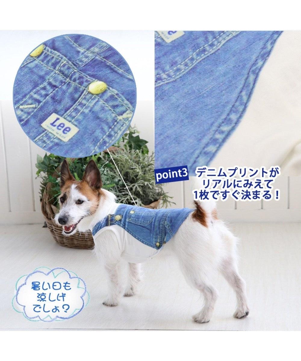 PET PARADISE Lee クールマックス プリントタンク[小型犬] 白~オフホワイト