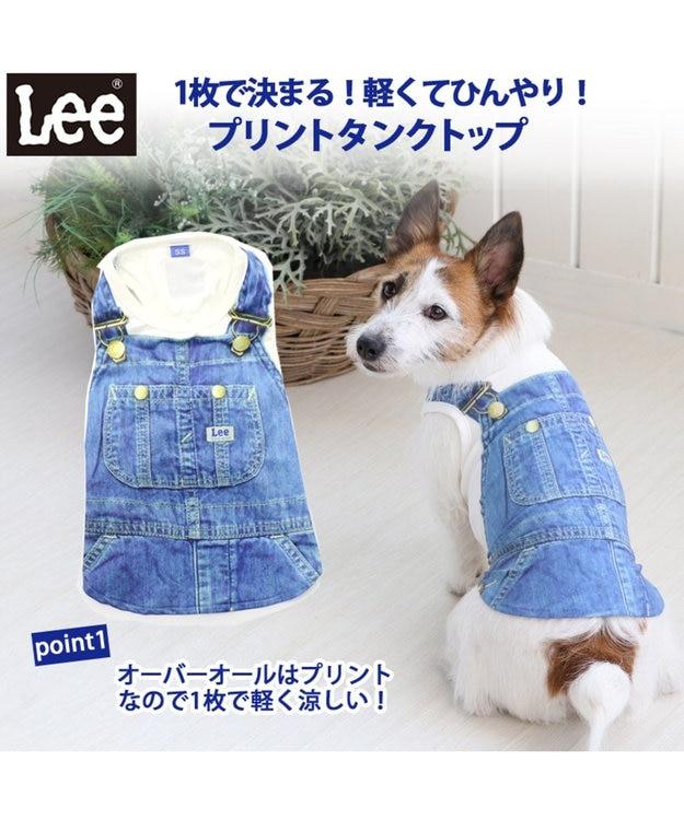 PET PARADISE Lee クールマックス プリントタンク[小型犬]