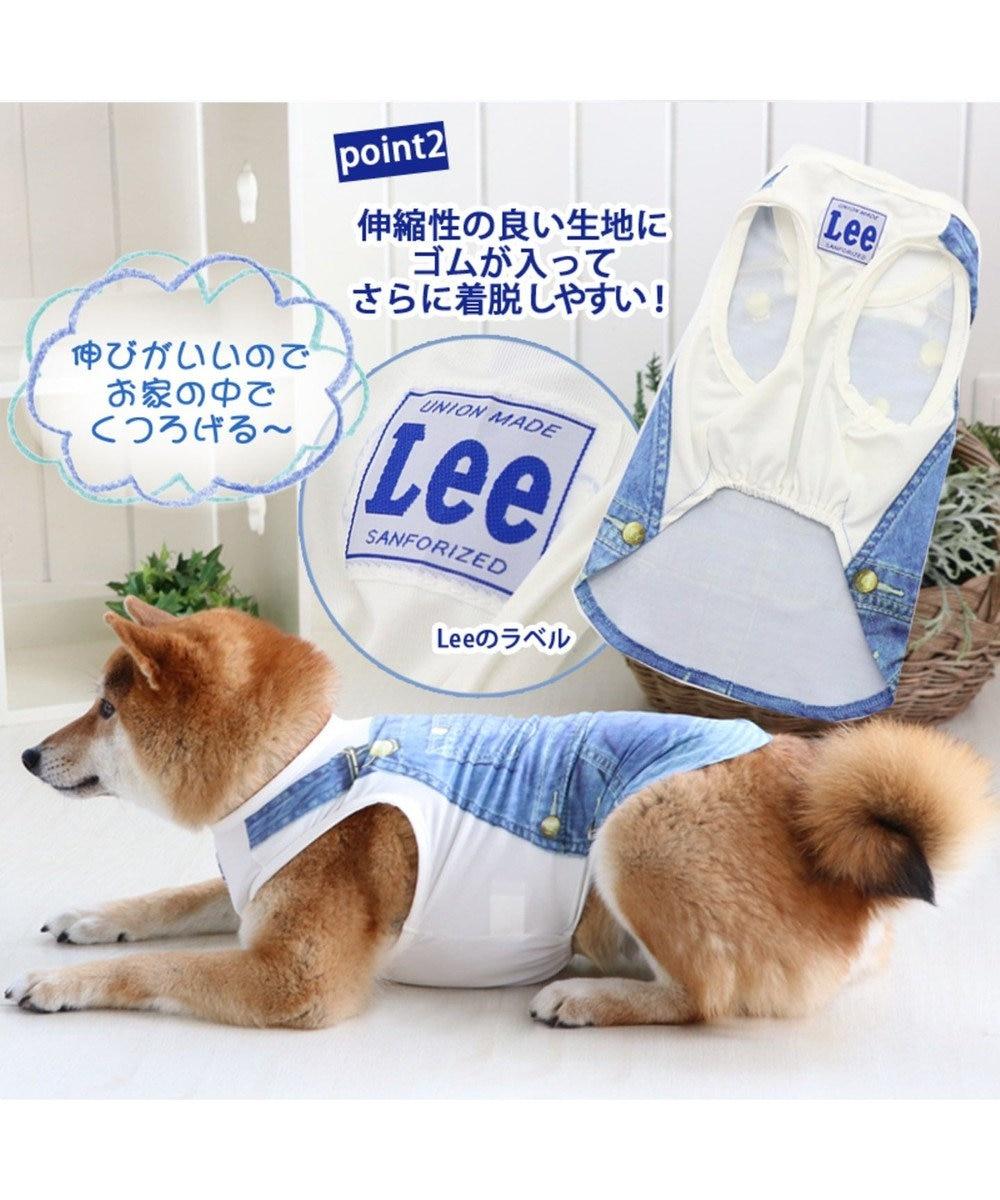 PET PARADISE Lee クールマックス プリントタンク[中型犬] 白~オフホワイト