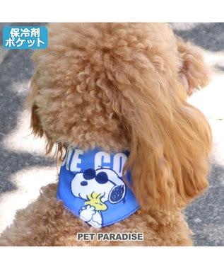 PET PARADISE スヌーピー ペット用バンダナ クール 保冷剤[小型犬] 青