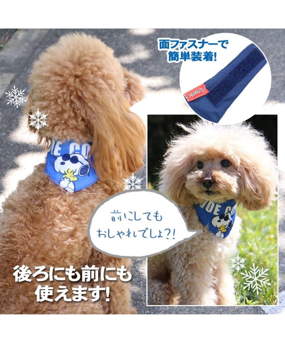 PET PARADISE スヌーピー ペット用バンダナ クール 保冷剤 SM[中型犬] 青