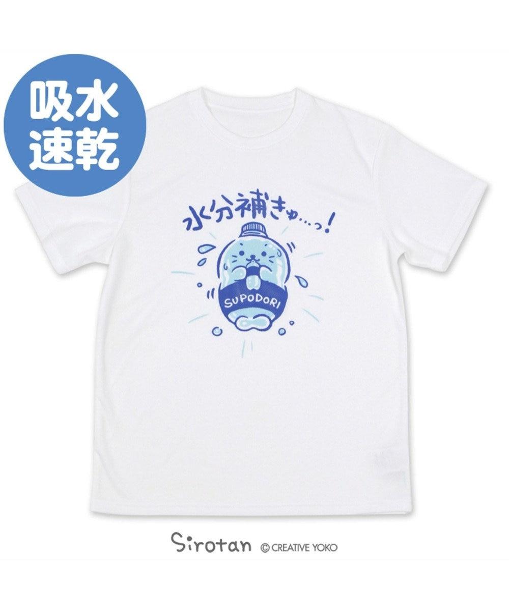 Mother garden しろたん Tシャツ 半袖 水分補きゅ・・・っ!柄 白色 ユニセックス 白~オフホワイト