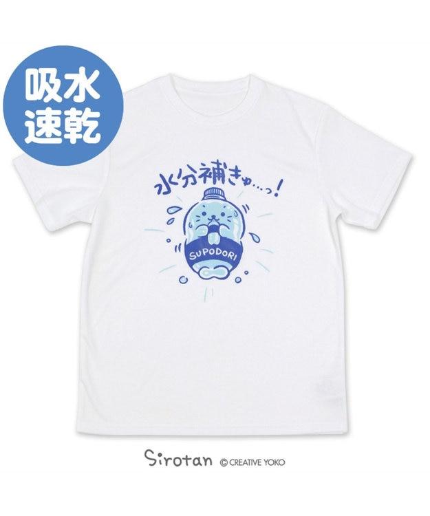 Mother garden しろたん Tシャツ 半袖 水分補きゅ・・・っ!柄 白色 ユニセックス