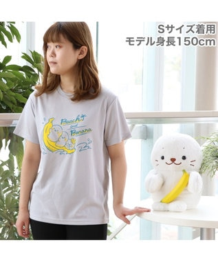 Mother garden しろたん Tシャツ 半袖 Beach&Banana柄 灰色 ユニセックス グレー