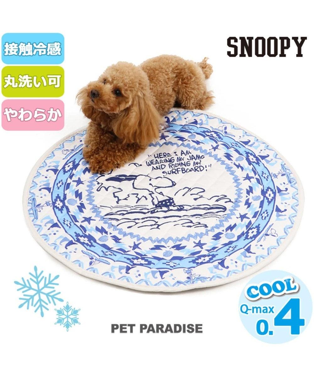 PET PARADISE スヌーピー クール柔らかマット ペット用マットS 丸型 接触冷感 青