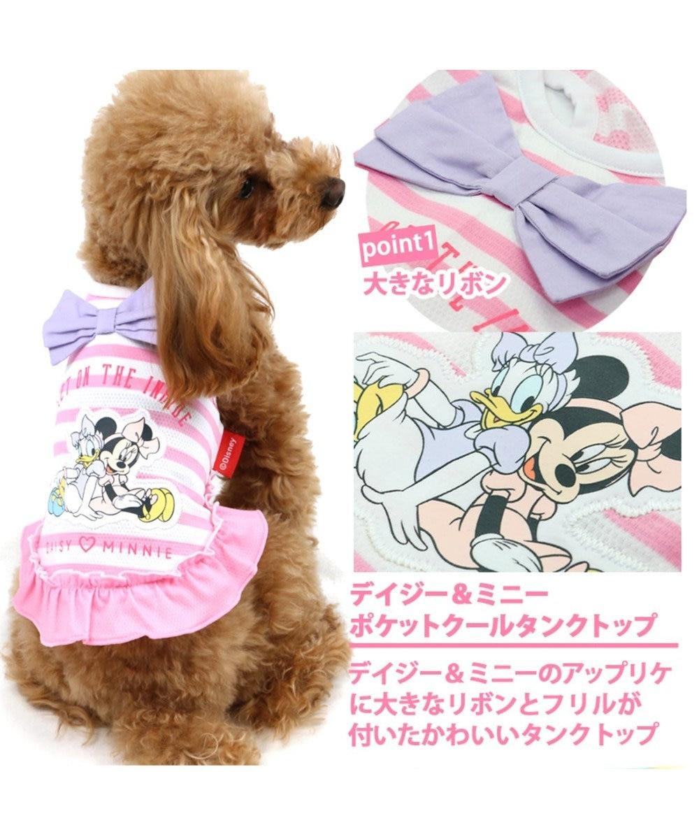 PET PARADISE ディズニー デイジー&ミニー タンクトップ ポケットクール 〔超小型・小型 白~オフホワイト