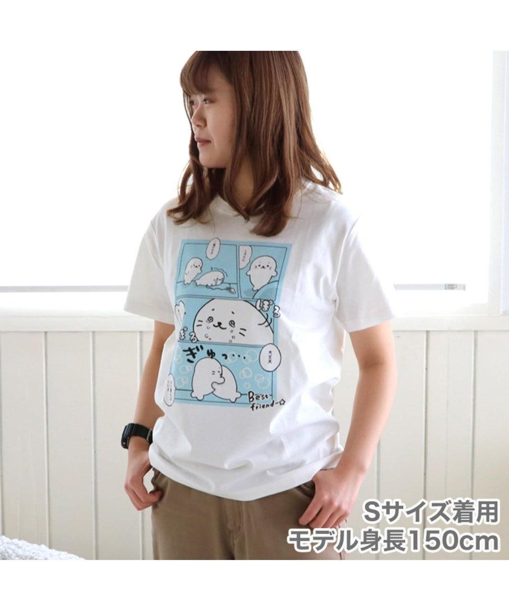 Mother garden しろたん Tシャツ 半袖 ベストフレンド柄 白色 ユニセックス 白~オフホワイト