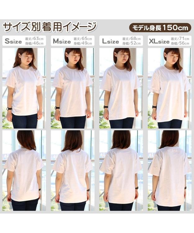 Mother garden しろたん Tシャツ 半袖 ベストフレンド柄 白色 ユニセックス