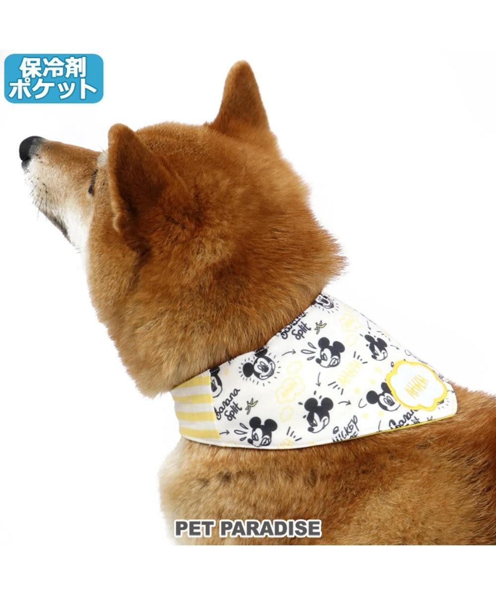 PET PARADISE ディズニー ミッキーマウス ポケットクール バンダナ ペットSM 黄