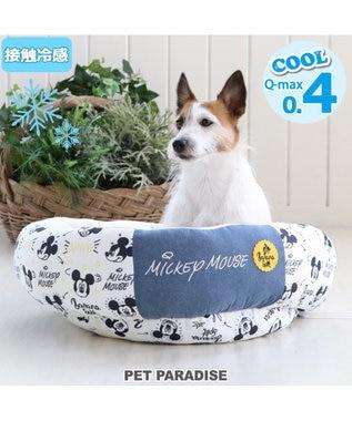 PET PARADISE ディズニー ミッキーマウス 接触冷感 クール カドラー ベッド 丸 白~オフホワイト