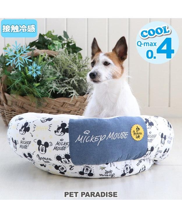 PET PARADISE ディズニー ミッキーマウス 接触冷感 クール カドラー ベッド 丸