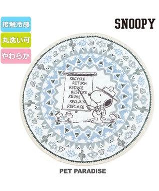 PET PARADISE スヌーピー 接触冷感 柔らか クール マット 丸 (90cm) 青緑