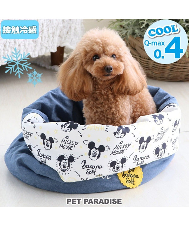 PET PARADISE ミッキーマウス クール くるっと カドラー (40×40cm) 夏 ひんやり