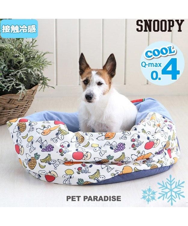 PET PARADISE スヌーピー フルーツ クール くるっと カドラー  (55×55cm)夏 ひんやり