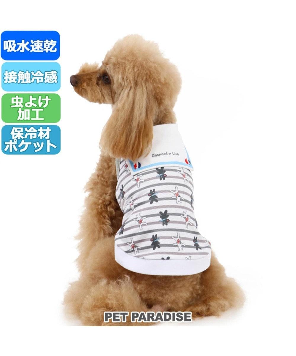 PET PARADISE リサとガスパール ポケットクール タンクトップ グレー
