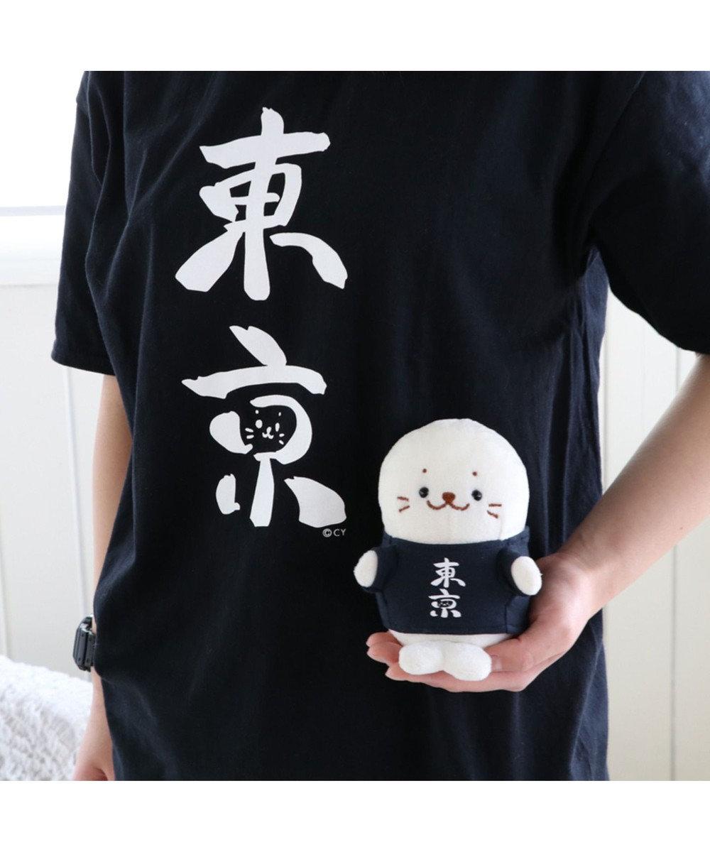Mother garden しろたん Tシャツ 半袖 東京柄 黒色 ユニセックス 黒