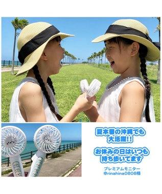Mother garden しろたん ミニ扇風機  ポケットハンディーファン 0