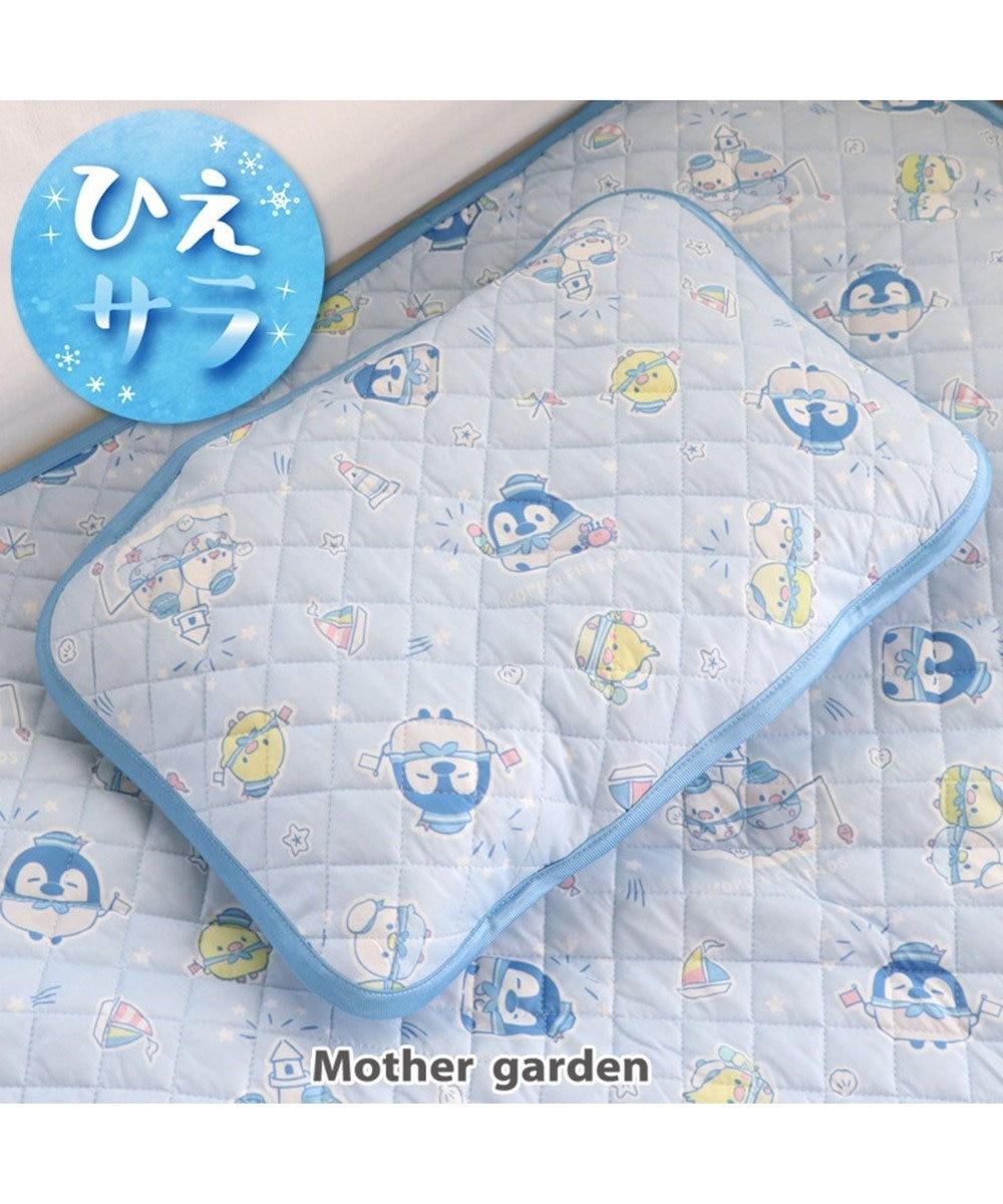 Mother garden こぴよフレンズ クール枕パッド ひえサラ 35cm×50cm 0