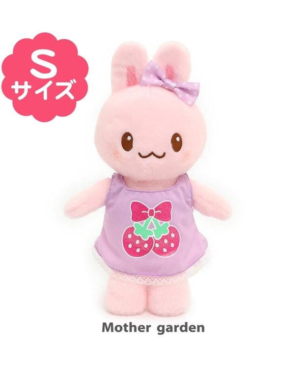 Mother garden うさももドール うさもも きせかえマスコットS《苺柄》
