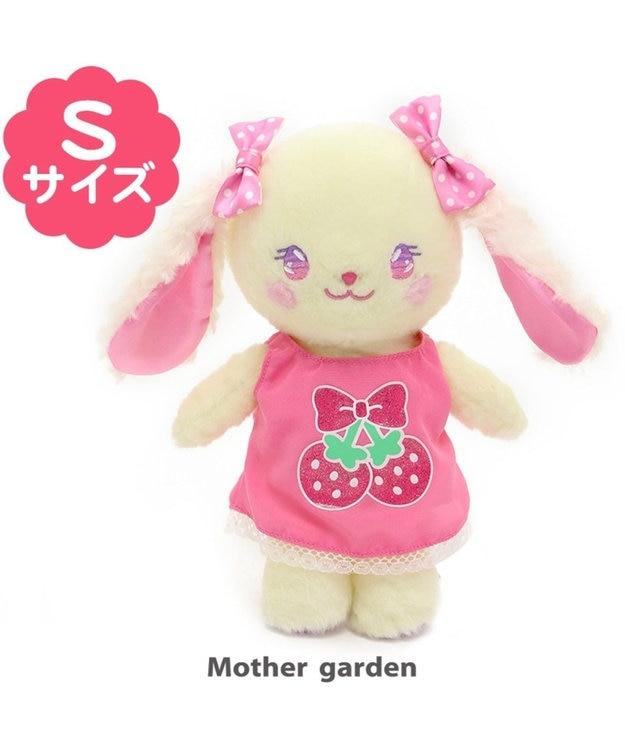 Mother garden うさもも プチマスコット 苺ルルちゃん&着替いちごハウスセット