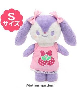 Mother garden うさもも きせかえマスコットS 苺ぷるねら & 着替いちごハウスセット 0