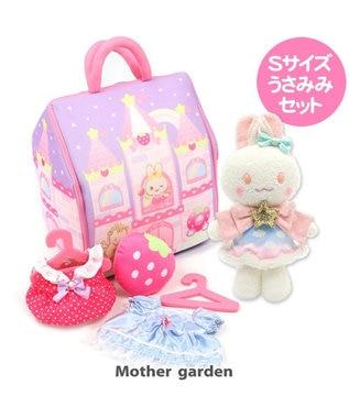 Mother garden うさもも きせかえマスコットS 天使うさみみ&着替いちごハウスセット 0