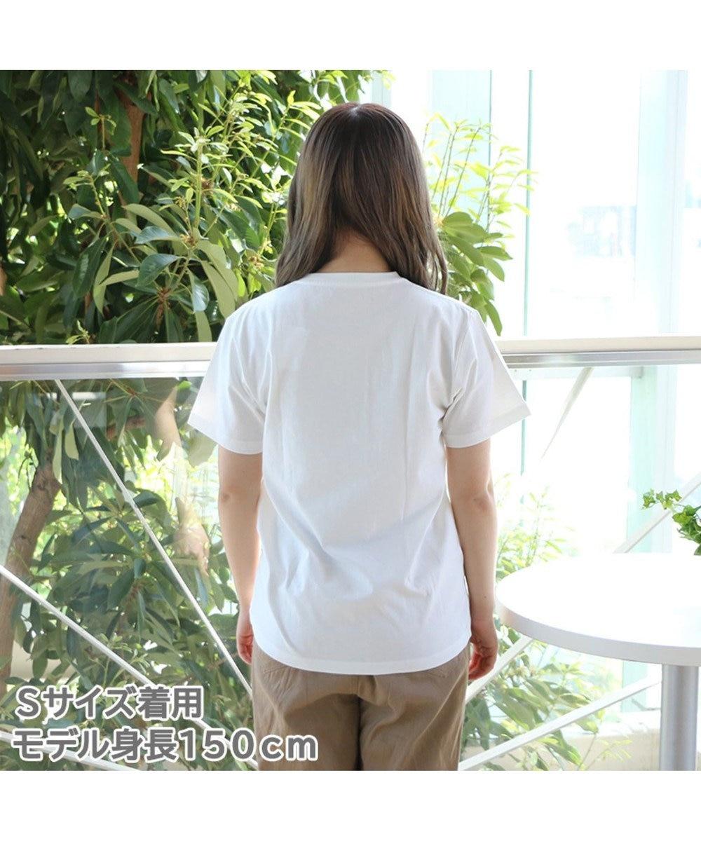 Mother garden しろたん Tシャツ 半袖 レモンだもん..柄 白色 ユニセックス 白~オフホワイト
