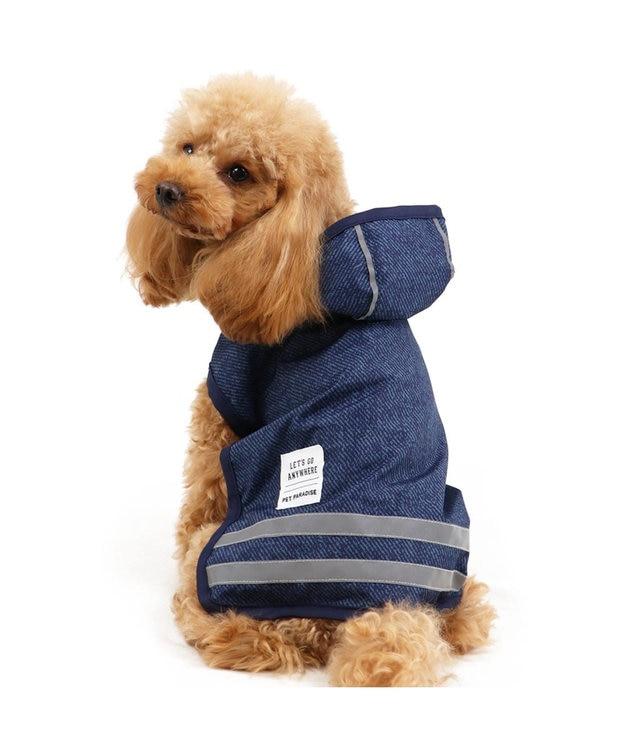 PET PARADISE 犬服 犬用品 ペットグッズ ペットウェア ペットパラダイス 犬 服 レインコート ポンチョタイプ 【小型犬】 デニム柄 雨具 ポンチョ おしゃれ かわいい