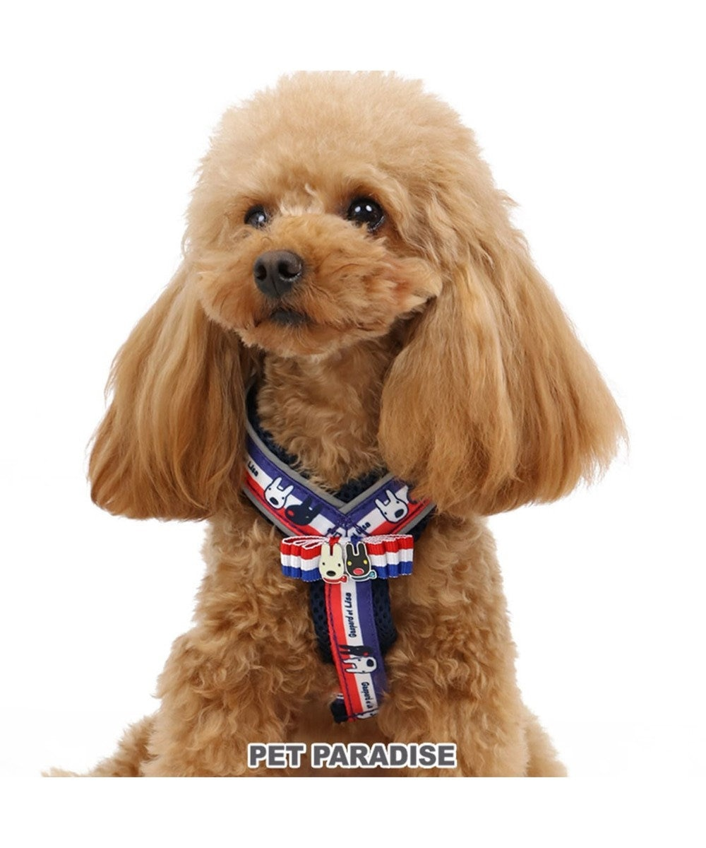 PET PARADISE リサとガスパール トリコロール ハーネス 3S〔小型犬〕 紺(ネイビー・インディゴ)