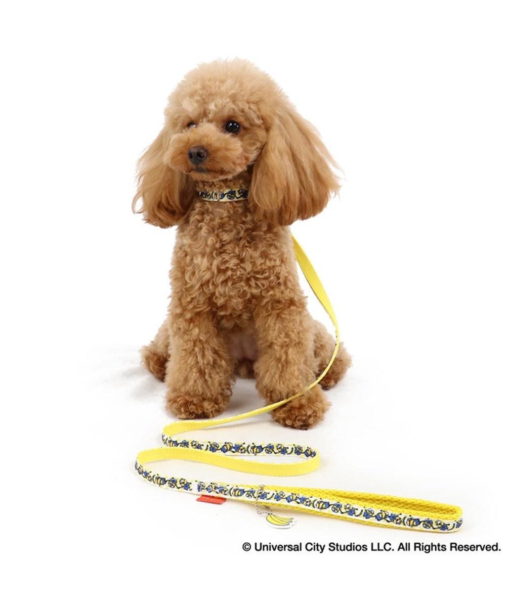 PET PARADISE ミニオン バナナリード SS~S〔小型犬〕 黄