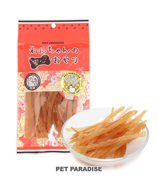 PET PARADISE 犬 おやつ 国産 フード ペットパラダイス 犬 おやつ 国産 やわらか ささみ 薄切り 80g | オヤツ 鶏肉 チキン ささみ