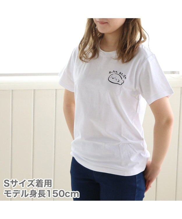 Mother garden しろたん Tシャツ 半袖 しろたんの格言柄 白色
