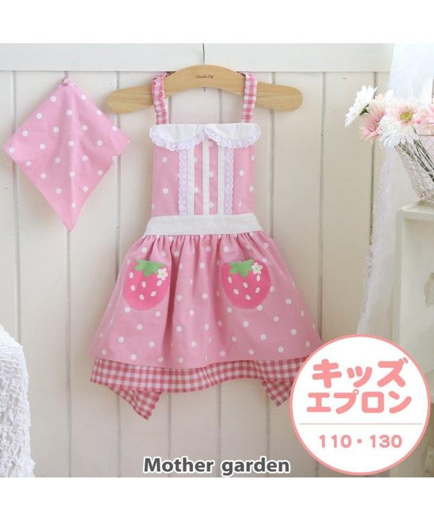 Mother garden マザーガーデン 野いちご 子供エプロン&三角巾 《桃色 水玉柄》