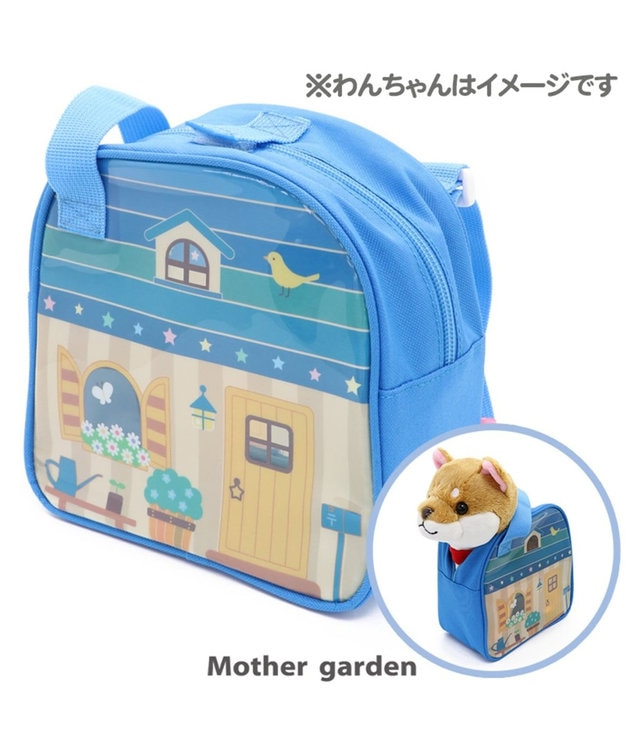 Mother garden マザーガーデン わんちゃん用 キャリー《おうち柄》単品 ピンク(淡)