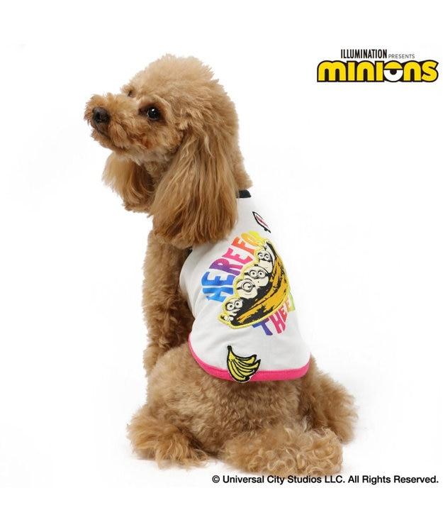 PET PARADISE ミニオン バナナタンク 〔小型犬〕 Minion 白~オフホワイト