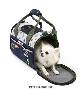 PET PARADISE スヌーピー ペットキャリーS 折り畳みタイプ スカウト柄〔超小型犬〕 紺(ネイビー・インディゴ)