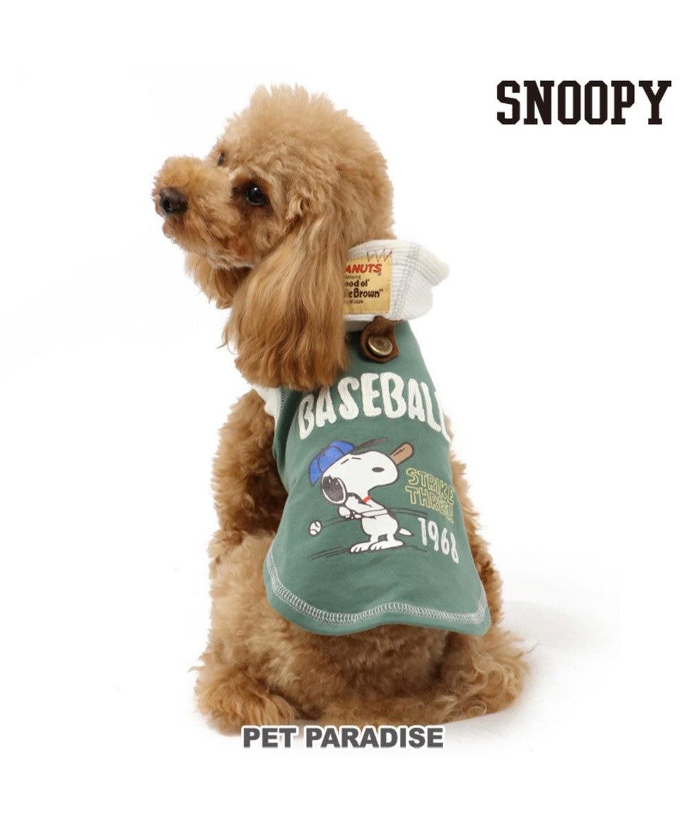 PET PARADISE スヌーピー レトロ スポーツ パーカー 緑〔超小型・小型犬〕 緑