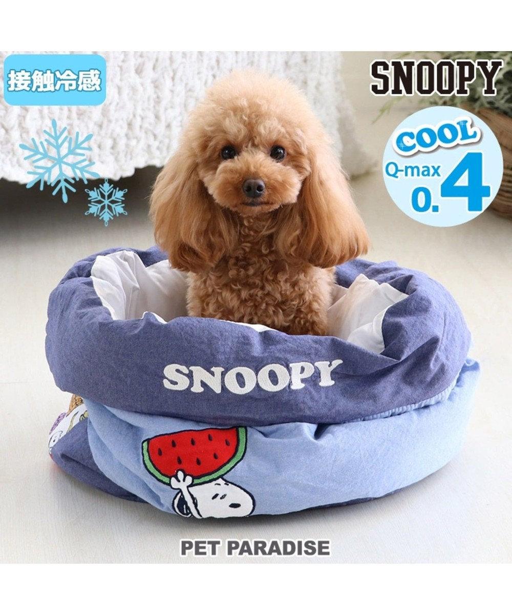 PET PARADISE スヌーピー フルーツ クール くるっと カドラー(40cm) マルチカラー