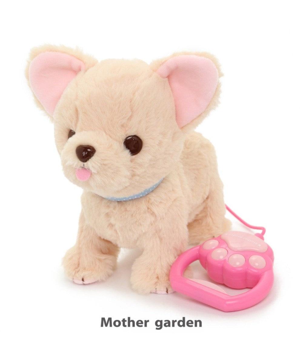 Mother garden 《シリーズ累計販売 72000個突破》 マザーガーデン  《ふわふわチワワ》単品 動く 犬のぬいぐるみ いっしょに一緒にお散歩 わんちゃん 歩くおもちゃ わんわん 動くおもちゃ 女の子 男の子 お家遊び 家遊び 玩具 薄茶色