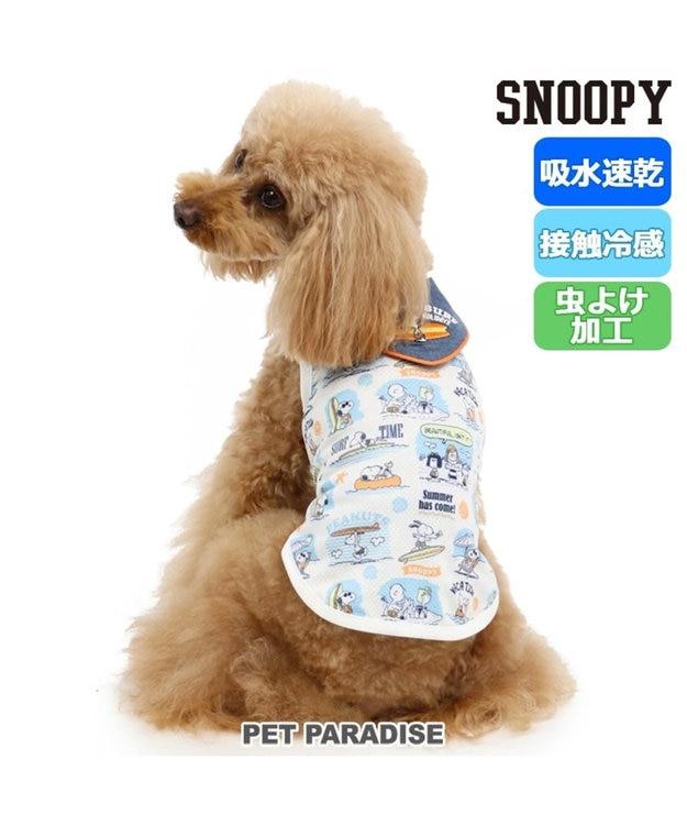 PET PARADISE スヌーピー クールマックス  虫よけ サーフ柄タンク〔小型犬〕