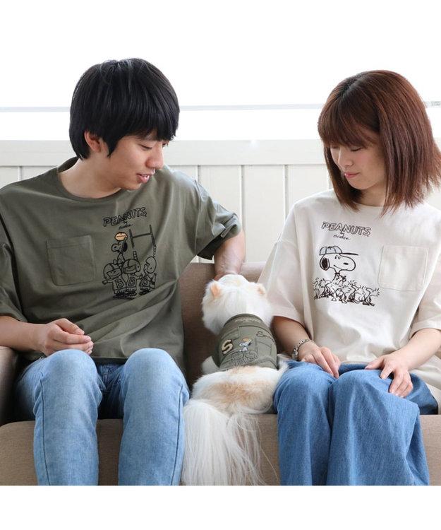 PET PARADISE スヌーピー スポーツ Tシャツ アメフト 〔中・大型犬〕