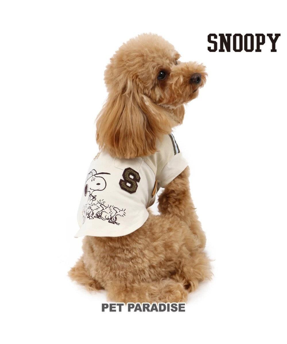 PET PARADISE スヌーピー スポーツ Tシャツ 野球 〔超小型・小型犬〕 白~オフホワイト