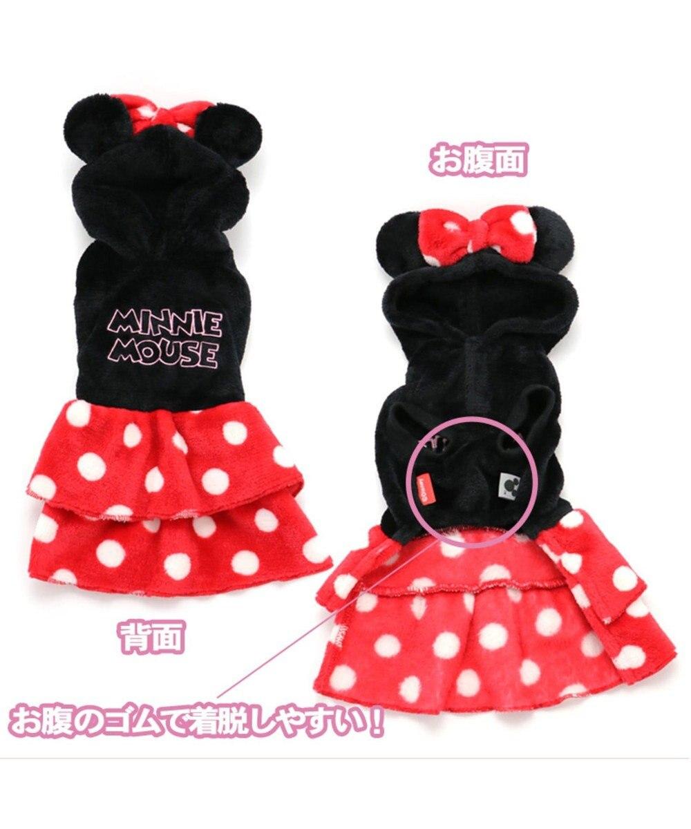 PET PARADISE ディズニー ミニーマウス ロゴ柄 なりきりミニー 〔超・小型犬〕 黒