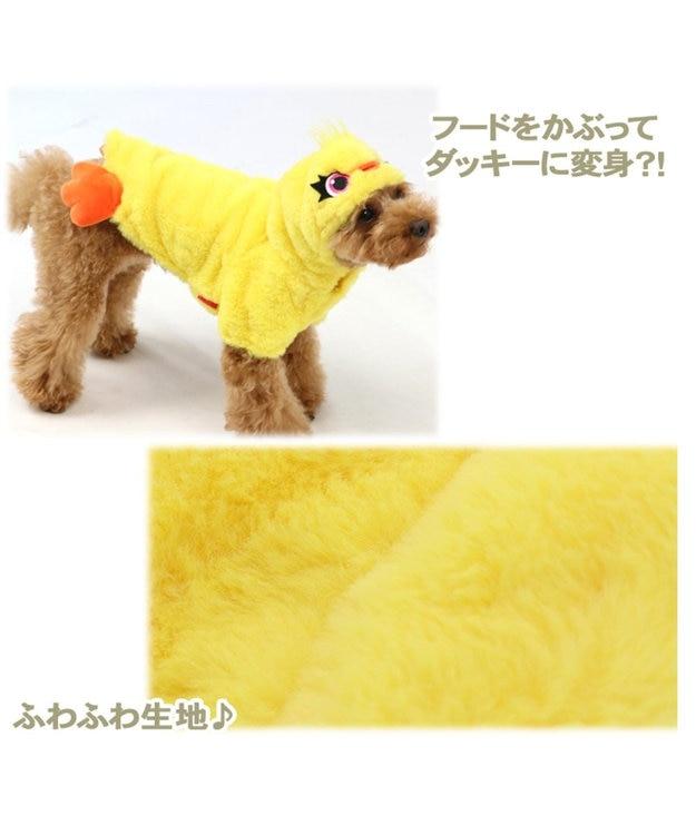 PET PARADISE ディズニートイ・ストーリー なりきりダッキー 〔超小型・小型犬〕