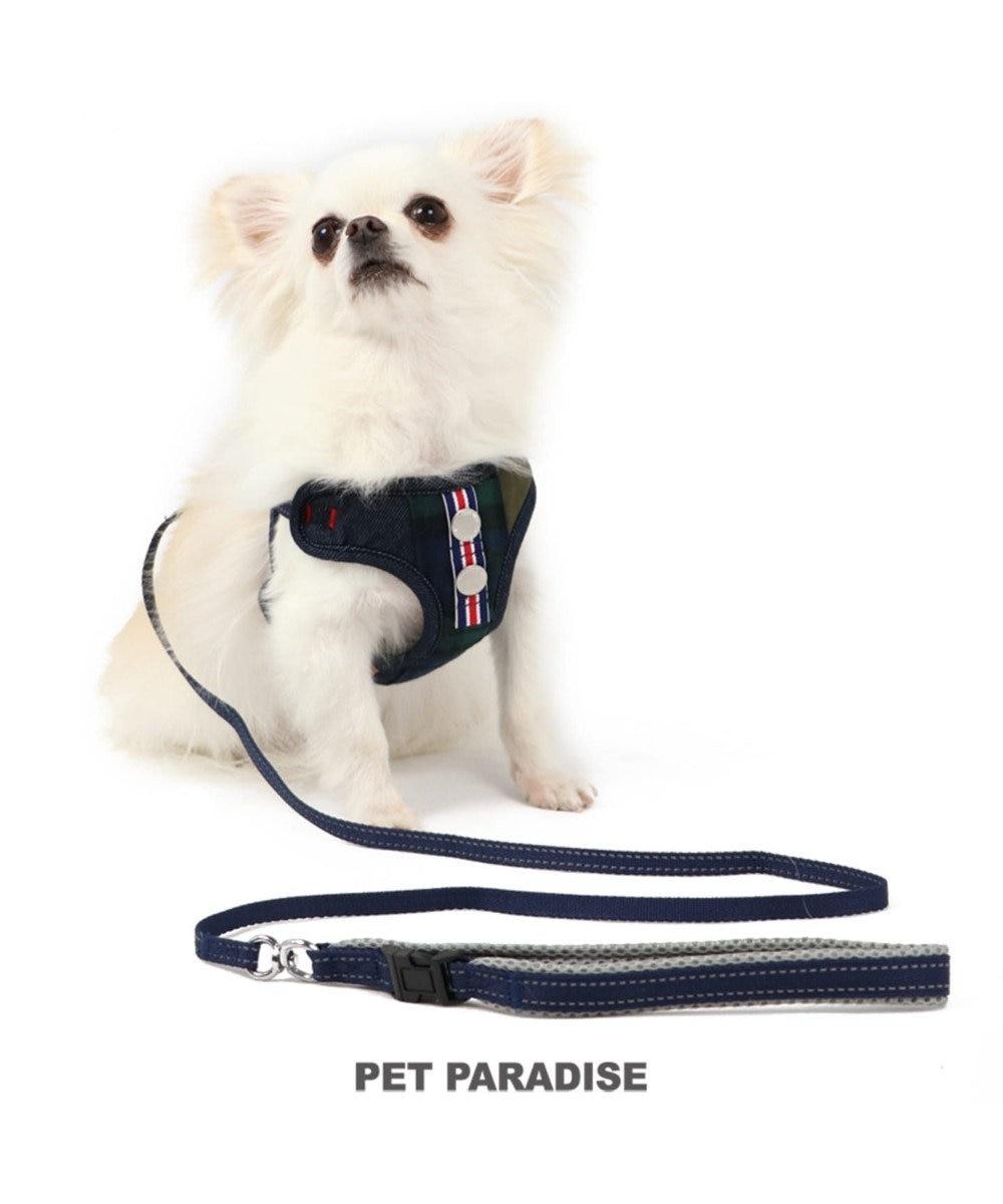 PET PARADISE 【販売×】ペットパラダイス 切替チェック ハーネスリード ペットS 青