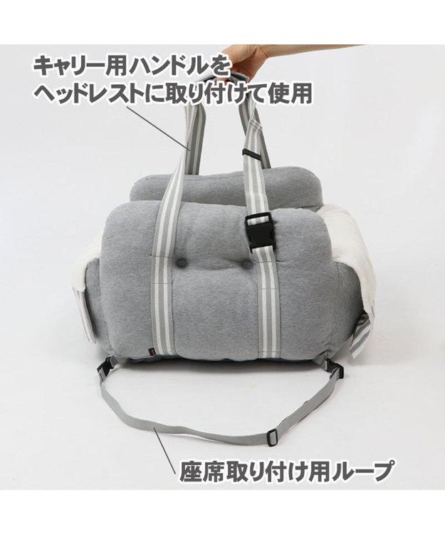 PET PARADISE 【新型】ペットパラダイス ドライブ キャリーバッグ グレー〔小型犬〕 青
