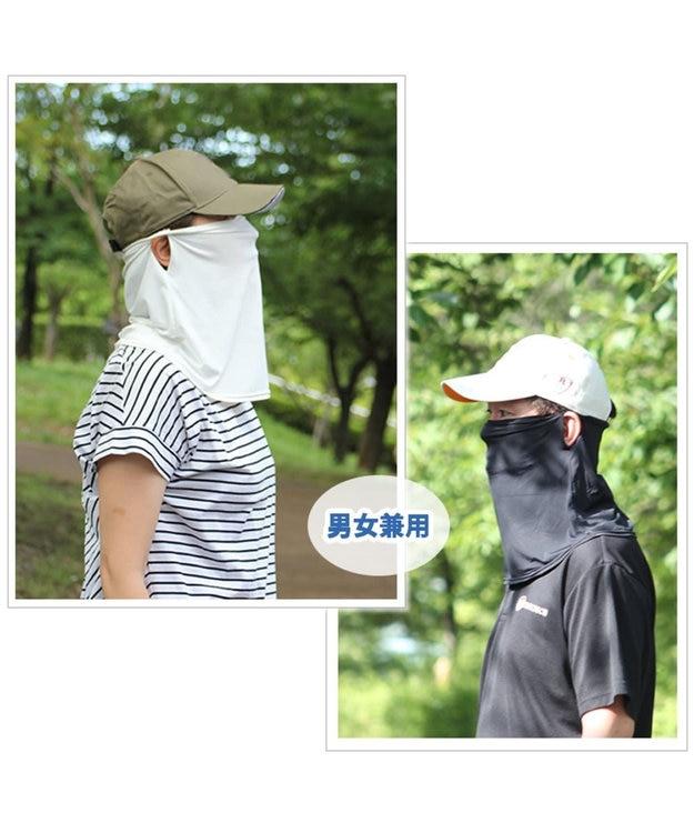 Mother garden マザーガーデン ひえサラ フェイスカバー UVカット 接触冷感 日焼け防止 黒